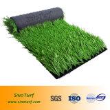 フットボール、運動場、サッカーのためのFifaの標準総合的な泥炭(人工的な草)
