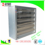 Ventilador de refrigeração quadrado da ventilação