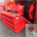 Stable Performance Mobile Stone Crusher Sri Lanka