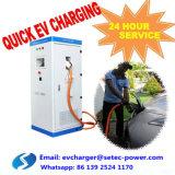 Estaciones de carga del coche eléctrico de Chademo