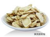 Astragalusのエキス98% Cycloastragenol 84605-18-5