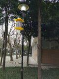 Убийца москита водоустойчивого перезаряжаемые солнечного светильника клопомора Zapper черепашки солнечного солнечная