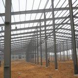 Atelier grand de structure métallique des prix avec le bureau