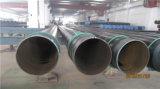天燃ガスのための3PE上塗を施してあるAPIの鋼管