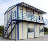 Casa modular pré-fabricada barata moderna do bloco liso