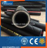 Boyau hydraulique en caoutchouc de spirale à haute pression de fil d'acier (SAE100 R9)