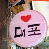 Коробка света СИД стены магазина Кореи светлая