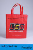 Покрасьте хозяйственные сумки Multicolor печатание Non-Woven, мешки подарка