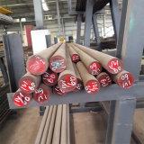 Espejo de alta precisión de moldes de plástico de acero (NAK80)