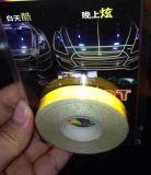 Color amarillo de prismático micro con la mejor cinta de PVC reflexiva