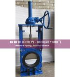 Kgd Slurry Knife Gate Valve per Mine Cinder Medium