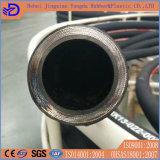 Провод высокого давления поставщика Китая стальной закрутил в спираль резиновый шланг