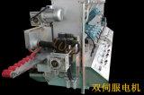 Skg3030 4 측 선형 옆 갈기 기계