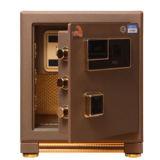 Caja fuerte del hotel de Brown con la alta calidad (Z50)