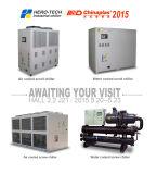 Unveränderliche und sichere Technologie-schraubenartiges wassergekühltes Kühler-System