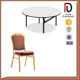 Круглый стол банкета конференции длинней переклейки складывая прямоугольный