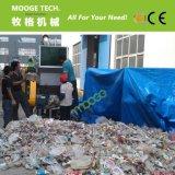 HDPE de lavado de botellas planta precio