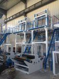 Máquina soplada película del LDPE del HDPE