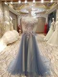 Vestidos de casamento escuros da união Multi-Color nova da chegada 2017