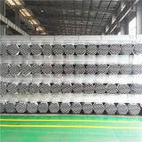 Труба водопровода ASTM A53 BS1387 горячая окунутая гальванизированная