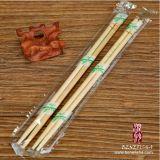 Baguettes en bois Bagues en bois imprimées durables Cadeau Baguettes en bois