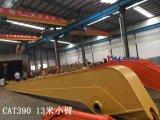 굴착기 Cat390를 위한 18m 긴 범위