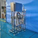 10リットルのソリッドステート発酵槽(ステンレス鋼)