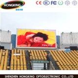 Hohe Helligkeit im Freien wasserdichter farbenreicher Bildschirm LED-P10