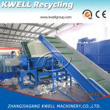엄밀한 플라스틱 재생 Machine/HDPE PP 물자 세탁기