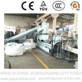 Zhangjiagang Waste Plastic Recycling Pelletizing System pour BOPP Film avec impression