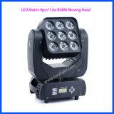 Matrix LED, die 9PCS*12W RGBW bewegliches Hauptlicht verschiebt
