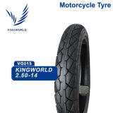 3.00-18 3.00-17 2.75-18 2.75-17 2.50-17 3.25-16 pneu de 3.50-16 motos