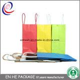 多彩な紙袋の専門家によってカスタマイズされるペーパーショッピング・バッグ