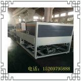 Hongtai Zkxs - 2500 type machine feuilletante de vide