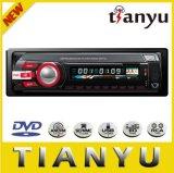 가장 새로운 자동 차 CD/DVD 선수 1 DIN MP3