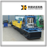 機械を形作るKxd CZの調節可能な母屋
