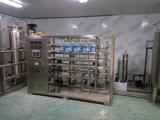 薬剤の機械装置RO水フィルター水ろ過Cj1230