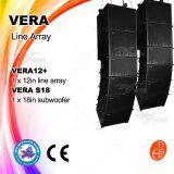 """Vera12+は12を"""" PAのスピーカー・システムラインアレイスピーカー選抜する"""
