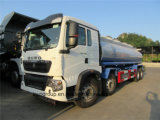 HOWO T5g 25000Lオイルのトラックの燃料のタンカータンクトラックの販売