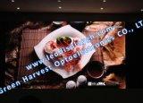 P2.5 HD 최고는 쇼 발광 다이오드 표시 스크린 조차를 위한 재생율을
