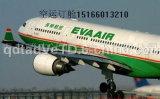 L'aereo da trasporto & di porta in porta i più bassi esprimono ad universalmente
