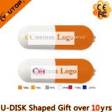 창조적인 의학 선물 캡슐 또는 환약 USB 섬광 드라이브 (YT-1122)