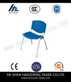 Hzpc096 순수하고 신선한 및 녹색 플라스틱 의자