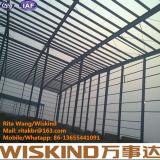 Estructura de acero prefabricada para el almacén de acero, edificio de acero