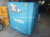 Constructeur de compresseur d'air de BK30-10 30KW/40HP 154cfm/10bar