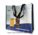 Подгоняйте хозяйственные сумки ручки способа Non сплетенные
