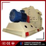PC400 * 300 молотковая дробилка, каменная дробилка машина