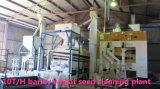 Machine de nettoyage de graine de riz non-décortiqué