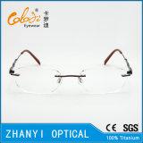Облегченная Rimless Titanium рамка оптически стекел Eyewear Eyeglass с шарниром (5009)