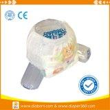 Um bebê da classe de Grade/B levanta o tecido com amostras livres